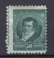 R599 - ARGENTINA 1892 , 50 Cent Verde N. 104  *  Mint - Argentina