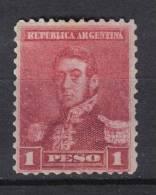 R602 - ARGENTINA 1892 , 1 Peseta  N. 106  *  Mint - Argentina