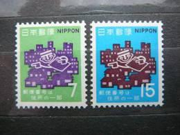 Japan 1970 1079/0 (Mi.Nr.) **  MNH - Unused Stamps