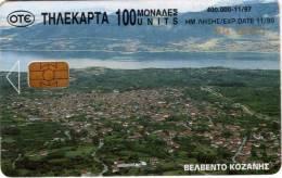 Grèce : Paysage 100 Unités 11/97 - Paysages