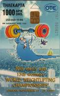 Grèce : 70th Men's And 13th Women's World Weightlifting Championships : Athens 1999 - Sport
