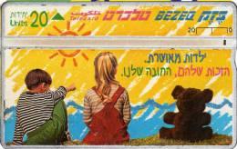 Israël : Enfants 20 Unités - Israel