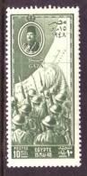 Egypt 271  *  MAP - Unused Stamps