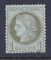 France, Scott # 50 Mint Hinged Ceres, Part Gum, 1872, Some Blunt Perfs - 1876-1878 Sage (Type I)