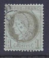 France, Scott # 50 Used Ceres, 1872 - 1876-1878 Sage (Type I)