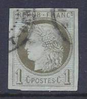 France, Colonies Used Ceres, 1873 - Ceres