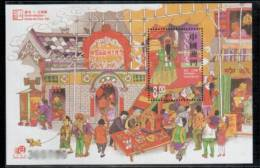 2002 Macau/Macao Stamp S/s - Birth Of Tou Tei ( God Of Earth) Dog Cat Wine Opera Coffee Culture - 1999-... Chinese Admnistrative Region