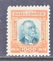 Brazil  Official O 10  (o) - Officials