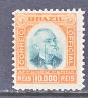 Brazil  Official O 13  (o) - Officials
