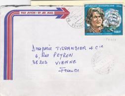 MARCOPHILIE, République Centrafricaine, P.A.252 Seul Sur Lettre , Cachet 1981  BANGUI, Bateau Kersauson /2233 - Zentralafrik. Republik