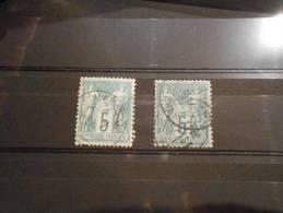 LOT 385..5c, N Sou B N°64. Sur!A VOIR!! - 1876-1878 Sage (Type I)