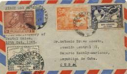 Tanzanie First Day Cover Dar Es Salaam To Cuba 1949 Postal Union 4 Stamps - Kenya, Ouganda & Tanganyika