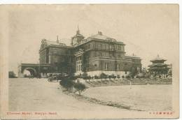 Seoul Keijyo Chosen Hotel P. Used Via Siberia 1915 - Corée Du Sud