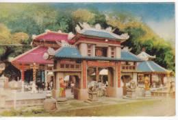 1114. Indonesia, 1957, Postcard - Indonesia