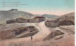 ISRAEL   KHAN DU BON SAMARITAIN - Israël