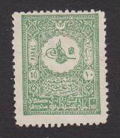 "Turkey, Scott #111, Mint No Gum, ""Tughra"", Issued 1901 - 1858-1921 Ottoman Empire"