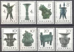 CHINA - KINA -  S63 - ART -  BRONZE  Of  Yin  Dynasty  -  **MNH  - 1964 - Unused Stamps