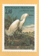 *FRANCIA - EMISSION DE TIMBRES-POSTE  1° SEMESTRE 1995* - Documents Of Postal Services
