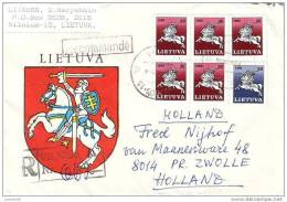 LITHUANIA 1994 COAT OF ARMS OF LITHUANIA Registered Coversent From VILNIUS To HOLLAND