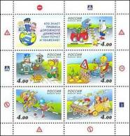 Russia 2004 Safe Conduct Of Children On Road Traffic Rules Transport Cartoon Childhood Animation Stamps MNH Scott 6856 - Childhood & Youth
