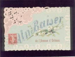 Paris 14e  Un Baiser De L´avenue D´orléans Ajourée Gaufrée Dentelée Pas D´édit. Série 572 - Arrondissement: 14
