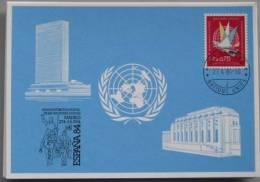 24 Blaue Karte UNO Genf - Madrid 1984 Spanien X - Ginebra - Oficina De Las Naciones Unidas