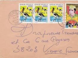 MARCOPHILIE, CONGO, Lettre Affr.t Composé, Cachet 1979 POINTE NOIRE, Oiseau Jabiru Ngouabi /2332 - Unclassified