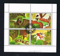 """WALT DISNEY- SHARJAH FOGLIETTO SCHEET """"BIANCANEVE"""" Snow White And The Seven Dwarfs-( Francobolli-4-stamps)-197 2- - Schardscha"""