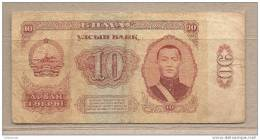 Mongolia - Banconota Circolata Da 10 Tughrik - 1966 - Mongolia