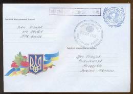 Military Cover Mail Used Field Post KFOR Ukraine Yugoslavia - Militaria