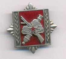 YUGOSLAVIA - SFRJ - JUGOSLAWIEN* ARMY MILITARY ACADEMY 1974-1991. VOJNA AKADEMIJA KOPNENE VOJSKE 1974-1991. Bresat Badge - Insigne & Ordelinten