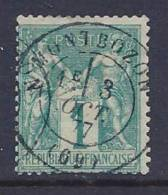 France, Scott # 64 Used Sage, 1876 - 1876-1878 Sage (Type I)