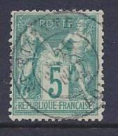 France, Scott # 67 Used Sage, 1876, Some Short Perfs - 1876-1878 Sage (Type I)