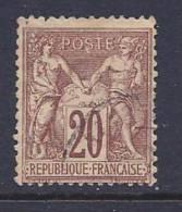 France, Scott # 70 Used Sage, 1876 - 1876-1878 Sage (Type I)