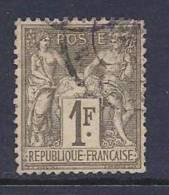 France, Scott # 76 Used Sage, 1876 - 1876-1878 Sage (Type I)