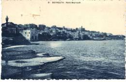BEYROUTH  Rass Beyrouth - Lebanon