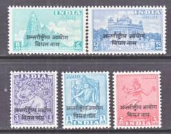 India  1-5   *  INTL. COMM. IN  VIETNAM - Military Service Stamp