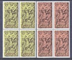 Ireland 321-2 X 4  **  OLYMPICS - Unused Stamps