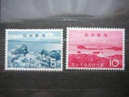 Japan 1963 815/6 (Mi.Nr.) **  MNH - Unused Stamps
