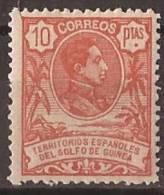 GUI71-LA392TAN.Guinee.GUINEA ESPAÑOLA .Alfonso Xlll.1909. (Ed 71**) Sin Charnela.MAGNIFICO - Nuevos