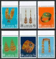 2003 Qatar Gioielli Jewelry Bijoux Set MNH** Fo168 - Qatar