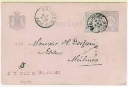 21/2cent + Bijfrankering 21/2 Cent (tandje Beschad.) Van MAASTRICHT 4 Maart 1886 Naar Mechelen /BELGIE - Entiers Postaux