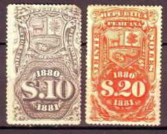 Peruana 1880 1881 Privatpost ? Stempelmarke ? Fiskalmarke ? - Briefmarken