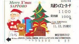 Carte Prepayee JAPON * NOËL (1608) MERRY CHRISTMAS  Prepaid Card Japan * Karte WEIHNACHTEN * KERST NAVIDAD * NATALE - Weihnachten