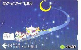 Carte Prepayee JAPON * NOËL (1612) MERRY CHRISTMAS  Prepaid Card Japan * Karte WEIHNACHTEN * KERST NAVIDAD * NATALE - Kerstmis