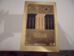 Palque En Metal ADDIATOR MULITIPLICATION BREVETE S G D G - Non Classés