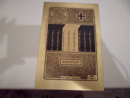 Palque En Metal ADDIATOR MULITIPLICATION BREVETE S G D G - Marque