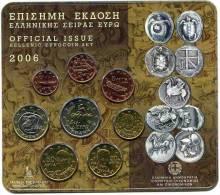 Grèce Greece Coffret Officiel BU 2006 - Grèce