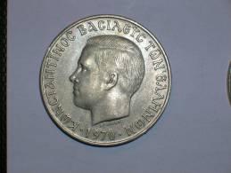 Grecia 5 Dracmas 1970 (4620) - Grecia