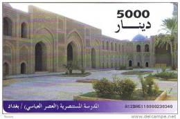 Iraq,  IRQ-03, 5000 ع.د, Mustanseri School, 2 Scans . - Iraq